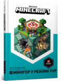 Book_minecraft_miniigry