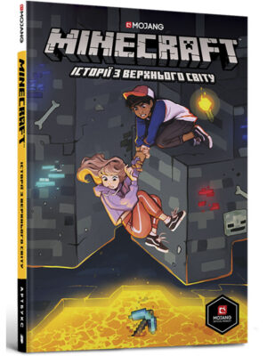 Minecraft Stories From the Overworld