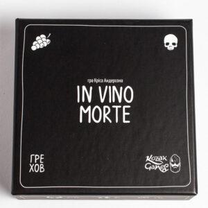 in-vino-morte-0