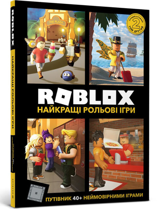 Books_ROBLOX_top_playing_games