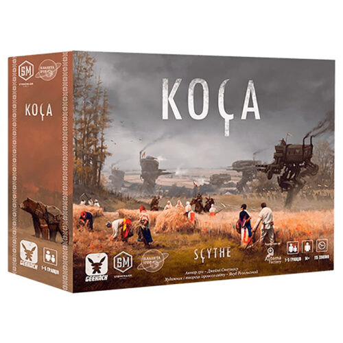 kosa-0