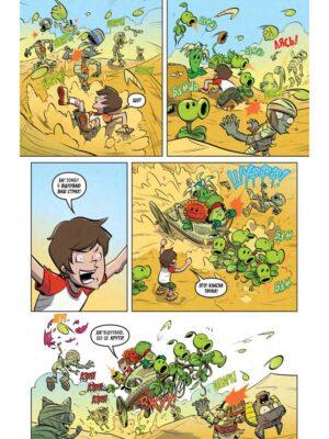 plants-vs-zomb-2