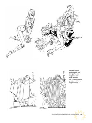 stan-lees-how-to-draw-comics-2