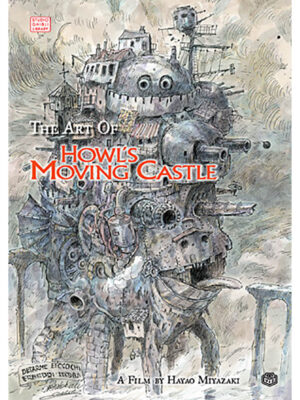 Howl cover.indd