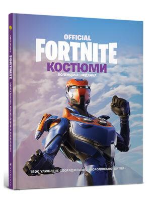 FORTNITE Official-0