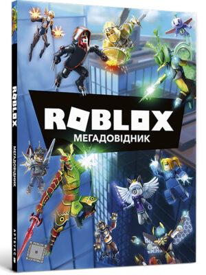 Robloxmega-0