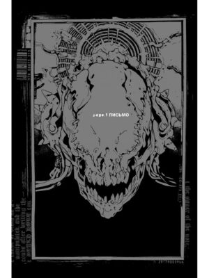 death-note-drugaya-tetrad-3