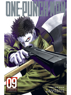one-punch-man-kn-9-0