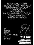 nuar-khronika-pro-shmatochok-pici-1