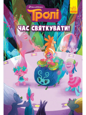 troli-komiksi-dogori-volossya-0