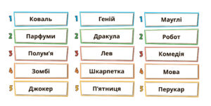 JO_UA01_Cards-Front-11