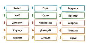 JO_UA01_Cards-Front-12