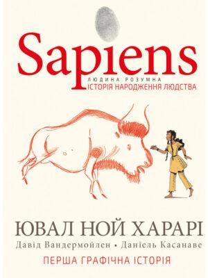sapience-0