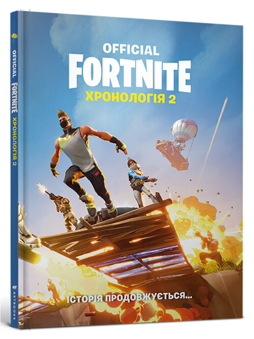 FORTNITE-Official-CHRONICLE-2-0