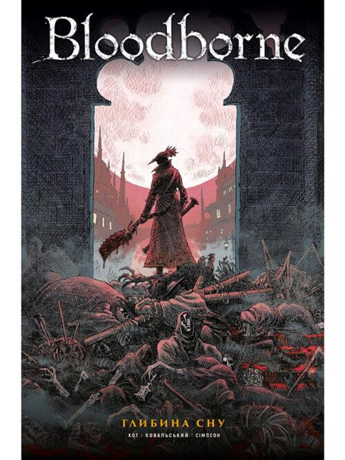 bloodborn-1-0