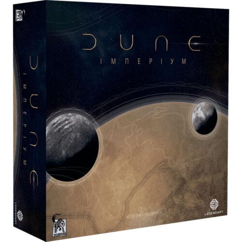 duna-imperium-0