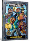 minecraft_last_block_standing-0