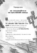 minecraft_last_block_standing-2