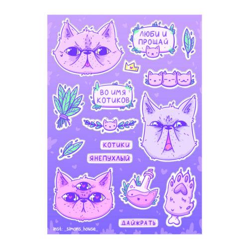 simon-cats