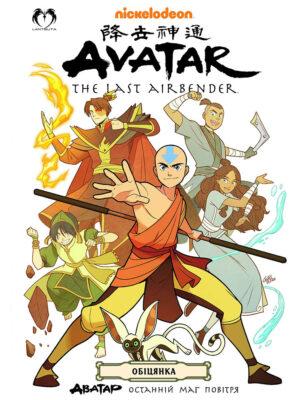 Avatar_01_00