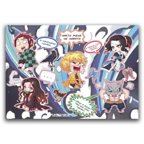 stickerpack-mako-kny