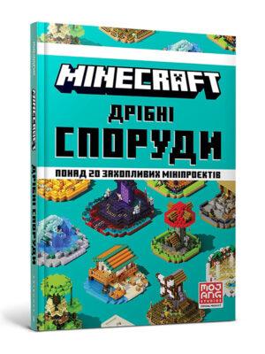 Book_minecraft_Bite-Sized_Builds-0