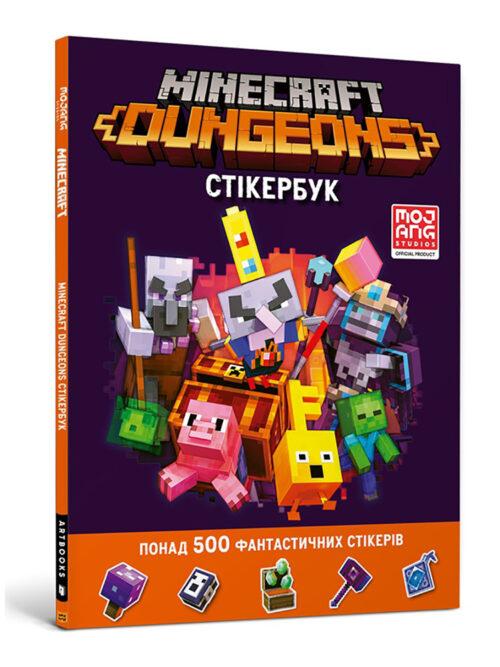 Book_minecraft_Dungeons_Sticker-0