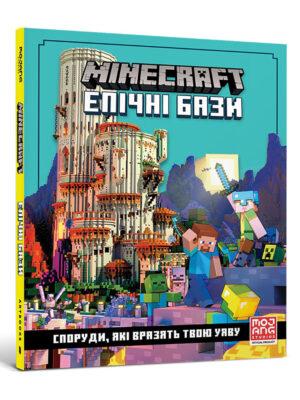 Minecraft_Epic_bases-0