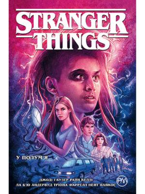 stranger-things-3-0