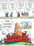 zmij-ledassho-4