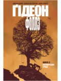gideon-follz-kniga-2-0
