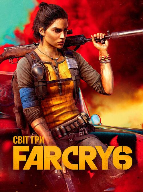 Far Cry 6 cover