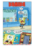 gubka-bob-dot-komiksi-2-4