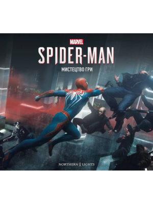 marvels-spider-man-0