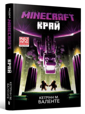 minecraft_kray-0