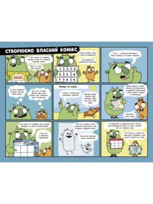 stvori-sviy-komiks--1