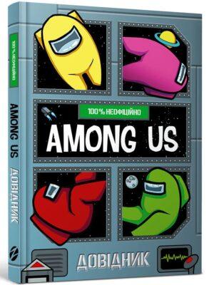 among_us-0