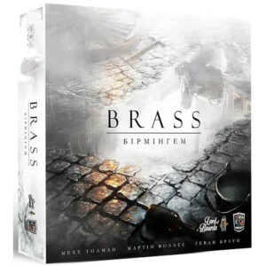 brass-birmingem-0