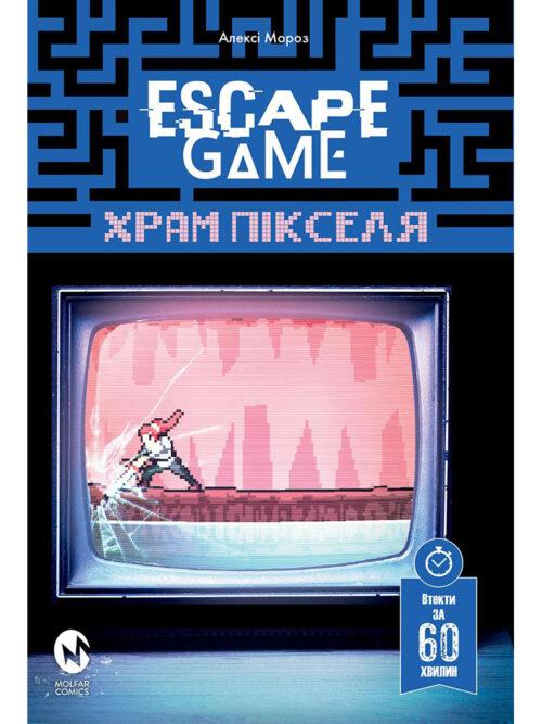 escape-game-hram-pikselya-0
