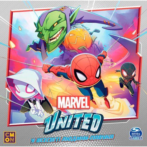 marvel-united-u-vsesviti-ludini-pavuka-0