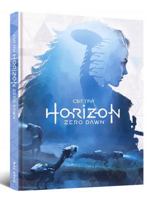 svit-gri-horizon-zero-dawn-0